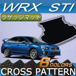 スバル WRX STI ラゲッジマット (クロス) fujimoto-youhin