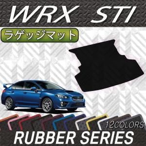 スバル WRX STI ラゲッジマット (ラバー)|fujimoto-youhin
