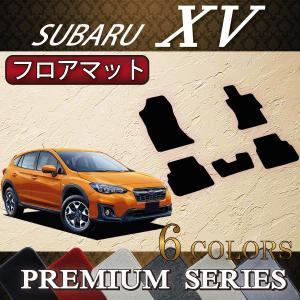 スバル 新型 XV GT系 フロアマット (プレミアム)