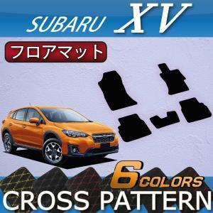 スバル 新型 XV GT系 フロアマット (クロス) fujimoto-youhin