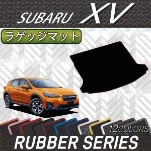 スバル 新型 XV GT系 ラゲッジマット (ラバー)|fujimoto-youhin