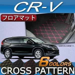 ホンダ CR-V RM系 フロアマット (クロス)|fujimoto-youhin