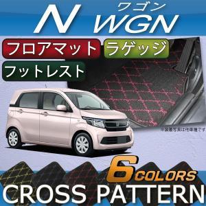 ホンダ NWGN NWGN カスタム JH1 JH2 フロアマット (フットレストカバー付き) ラゲッジマット (クロス)|fujimoto-youhin