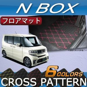 ホンダ NBOX / N BOX カスタム JF1 JF2 前期 後期 フロアマット (クロス)|fujimoto-youhin