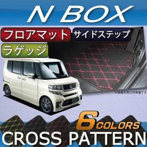 ホンダ NBOX / N BOXカスタム JF1 / JF2 前期 後期 フロアマット ラゲッジマット サイドステップマット (クロス)|fujimoto-youhin
