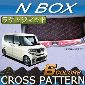 ホンダ NBOX N BOX JF1 JF2 前期 後期 ラゲッジマット (クロス)|fujimoto-youhin