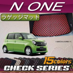 ホンダ N ONE JG1 JG2 ラゲッジマット (チェック)|fujimoto-youhin