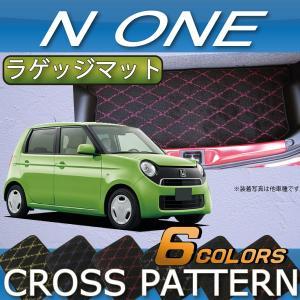 ホンダ N ONE NONE JG1 JG2 ラゲッジマット (クロス)|fujimoto-youhin