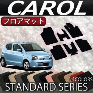 マツダ キャロル HB36S フロアマット (スタンダード)|fujimoto-youhin