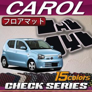 マツダ キャロル HB36S フロアマット (チェック)|fujimoto-youhin