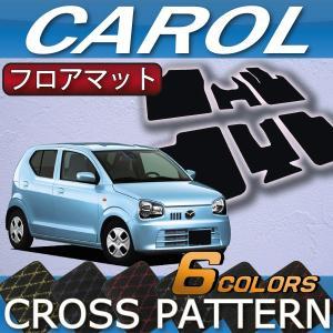 マツダ キャロル HB36S フロアマット (クロス)|fujimoto-youhin