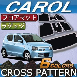マツダ キャロル HB36S フロアマット ラゲッジマット (クロス)|fujimoto-youhin