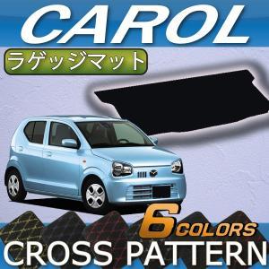 マツダ キャロル HB36S ラゲッジマット (クロス)|fujimoto-youhin
