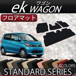 三菱 ekワゴン / ekカスタム B11W フロアマット (スタンダード)|fujimoto-youhin