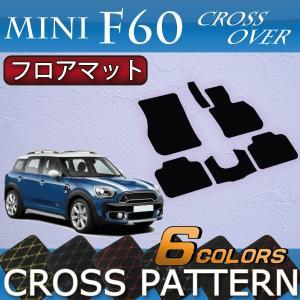 MINI ミニ クロスオーバー F60 フロアマット (クロ...