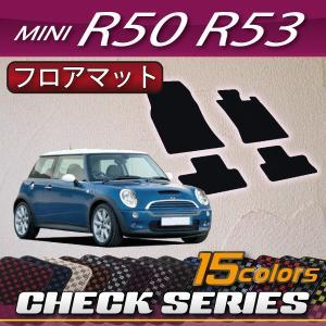 MINI ミニ R50 R53 フロアマット (チェック) fujimoto-youhin