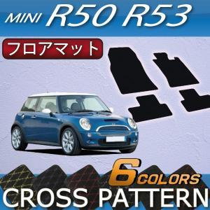 MINI ミニ R50 R53 フロアマット (クロス) fujimoto-youhin