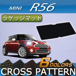 MINI ミニ R56 ラゲッジマット (クロス)|fujimoto-youhin