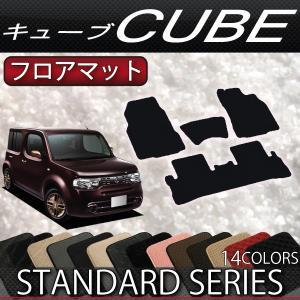 ◆対応車種 :日産 キューブ  ◆対応型式 :Z12(CVT / FF) NZ12(CVT / 4W...