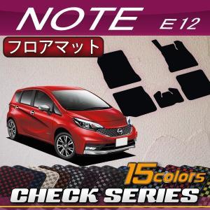 日産 ノート E12 HE12 フロアマット (チェック)|fujimoto-youhin