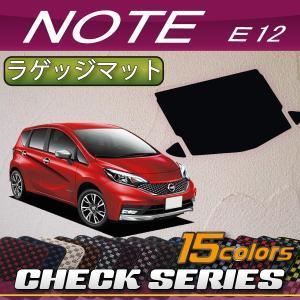 日産 ノート E12 HE12 ラゲッジマット (チェック)|fujimoto-youhin