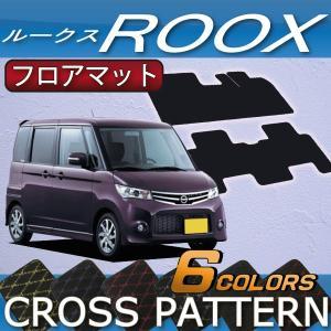 日産 ROOX ルークス ML21S フロアマット (クロス)|fujimoto-youhin