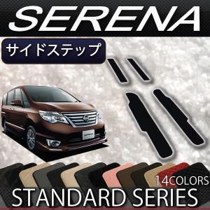 ◆対応型式 :日産 セレナ C26系 全車共通  ◆初年度登録年式 :前期 2010年11月〜201...