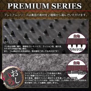 日産 新型 セレナ C27系 (ガソリン車) フロアマット (プレミアム) fujimoto-youhin 03