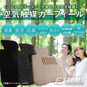 新型 日産 セレナ C27系 (e-POWER) フロアマット (ラバー)|fujimoto-youhin|07