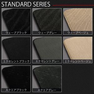 新型 日産 セレナ C27系 (e-POWER) フロアマット ラゲッジマット サイドステップマット (スタンダード) おすすめ|fujimoto-youhin|02