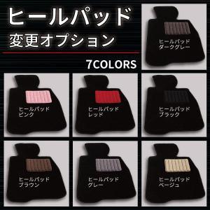 ヒールパット変更(カラー)オプション|fujimoto-youhin