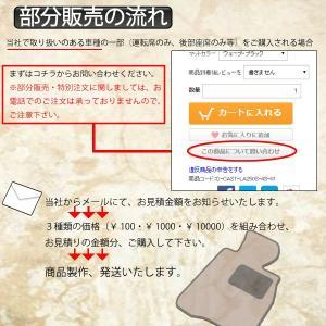 部分販売 特別注文オプション 10000 fujimoto-youhin 02