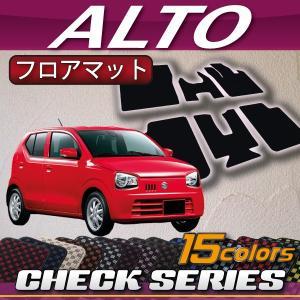 スズキ 新型 アルト HA36S フロアマット (チェック)|fujimoto-youhin