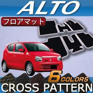 スズキ 新型 アルト HA36S フロアマット (クロス)|fujimoto-youhin