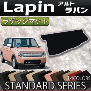 スズキ 新型 アルト ラパン HE33S ラゲッジマット (スタンダード)|fujimoto-youhin