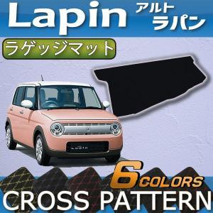 スズキ 新型 アルト ラパン HE33S ラゲッジマット (クロス)|fujimoto-youhin