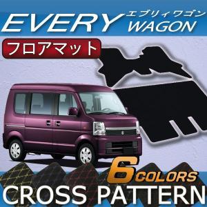 スズキ エブリィワゴン DA64W フロアマット (クロス)|fujimoto-youhin