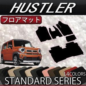 スズキ 新型 ハスラー MR52S MR92S フロアマット (スタンダード)|fujimoto-youhin