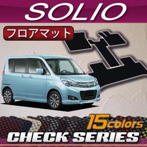 スズキ ソリオ MA15S フロアマット (チェック)|fujimoto-youhin