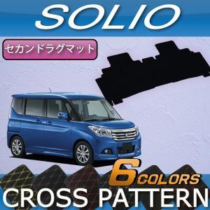 スズキ 新型 ソリオ MA26S MA36S MA46S セカンドラグマット (クロス)|fujimoto-youhin