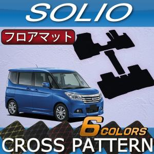 スズキ 新型 ソリオ MA26S MA36S MA46S フロアマット (クロス)|fujimoto-youhin