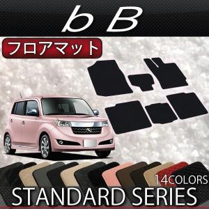 トヨタ bB 20系 フロアマット (スタンダード)|fujimoto-youhin