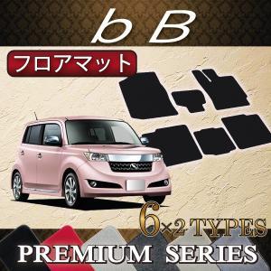 トヨタ bB 20系 フロアマット (プレミアム)|fujimoto-youhin