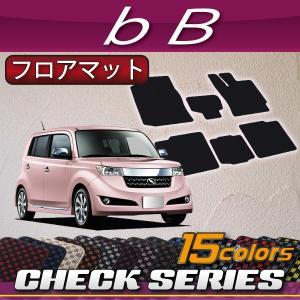 トヨタ bB 20系 フロアマット (チェック)|fujimoto-youhin