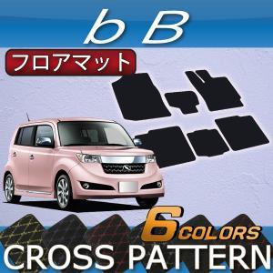トヨタ bB 20系 フロアマット (クロス)|fujimoto-youhin