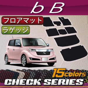 トヨタ bB 20系 フロアマット ラゲッジマット (チェック)|fujimoto-youhin