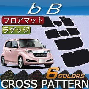 トヨタ bB 20系 フロアマット ラゲッジマット (クロス)|fujimoto-youhin