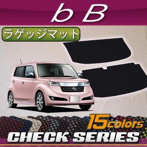 トヨタ bB 20系 ラゲッジマット (チェック)|fujimoto-youhin
