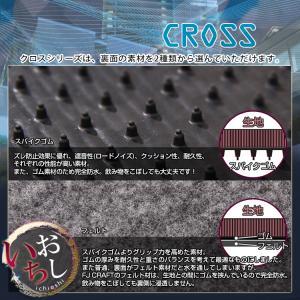 トヨタ C-HR ガソリン車 ハイブリッド車 フロアマット CHR (クロス)|fujimoto-youhin|03
