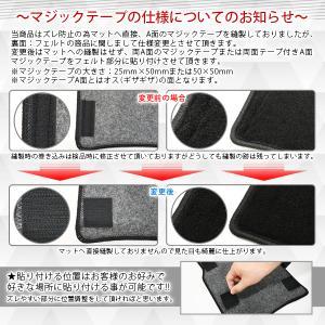 トヨタ C-HR ガソリン車 ハイブリッド車 フロアマット CHR (クロス)|fujimoto-youhin|04